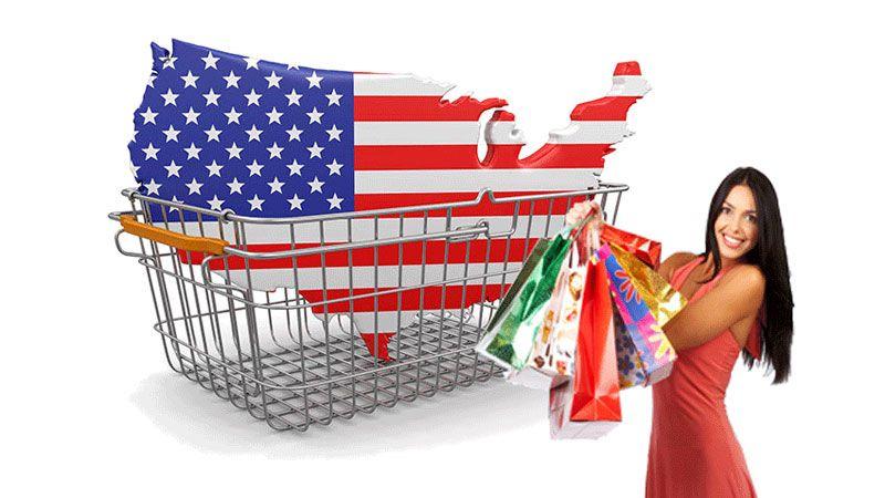 Покупай качественные американские товары по доступным ценам